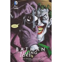 BATMAN-THE-KILLING-JOKE-DC-COMICS